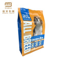 Custom Design Printed Resealable Zipper Top Bottom Gusset Plastic Animal Feed Pet Dog Food Packaging Bag