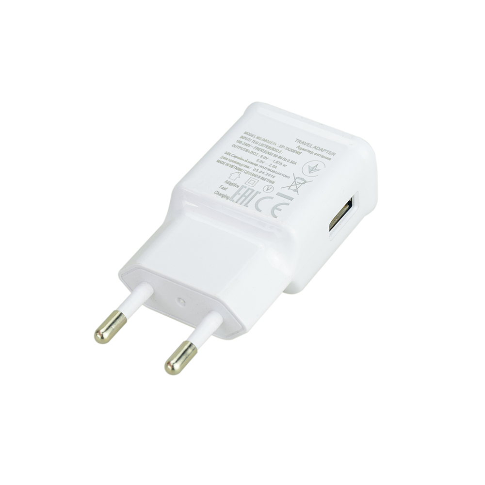18w usb wall charger