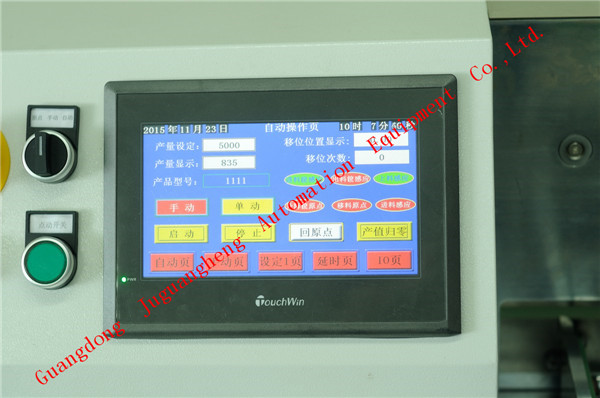 JGHT-215 automatic PCB cutting machine (4)