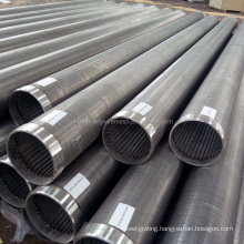 hot sale! ISO 9001 wedge wire screen/johnson screen pipe( factory)