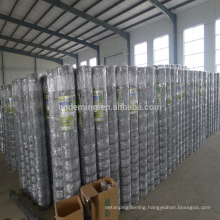 farm guard field fence ( Anping factory )