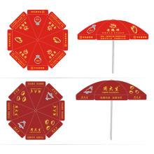 Sun Beach Umbrella and base