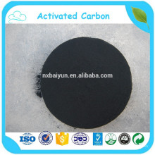 Multifunctional Powder Wood Activated Carbon Price In India With China Factory