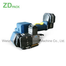 Hohe Qualität Pet Strap Batterie Umreifungsgerät Batterie Packing Tool