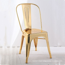 Wholesale Price China Factory Steel Tolix Chair Golden Furniture