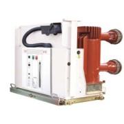 24kV Indoor Vacuüm Circuit Breaker