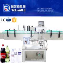 Máquina de Etiquetagem Adesiva Automática de Garrafas Pequenas