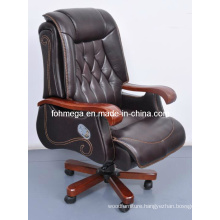 Dark Brown Executive Office Leather Chair for CEO (FOH-B14001)