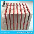 Chine Aimant néodyme permanent fritté de terre forte de haute qualité / aimant de néodyme / aimant de néodyme