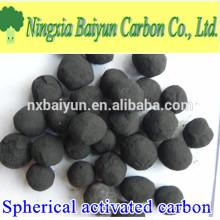 Низкая зола 800мг/г йодное угля на основе сферически активированный поставщики углерода