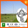 Оцинкованная сталь полевой забор корова проволока забор овечья проволока забор Т-сообщения