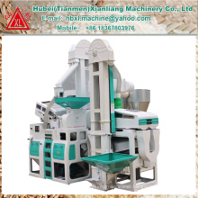 CTNM15D rice mill best price parboiled rice machines