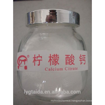 CaCA Food Grade Sodium Citrate, flavor and stabilizer, factory