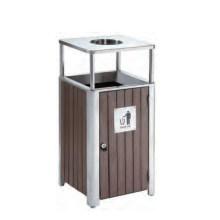 Обработка древесины свалку/мусор (ЭБ 112)