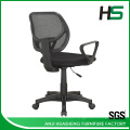 Comfortable swivel office chair with armrest for sale