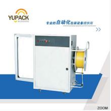 Yupack Mh-103A Автоматическая машина для упаковки боковых уплотнений