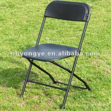 Огнезащитное кресло