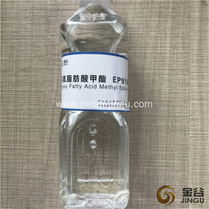 Epoxy fatty acid methyl ester /Dioctyl Adipate plasticizer