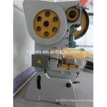 Machine de pressage automatique JH21-80