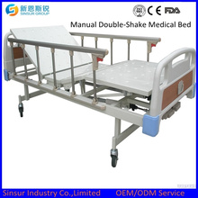 Hospital Ward General Use Manual Double Shake Medical Beds