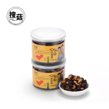 VF healthy snack shiitake mushroom chips vegetable chips