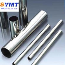 Gr2 Pure Titanium seamless Pipe