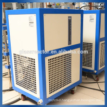 Low Temperature Cooling Liquid Circulating Pump (-25~30C)