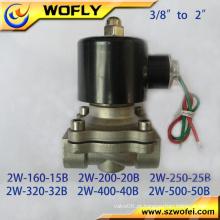 Aço inoxidável 1-1 / 2 polegada 12v / 24v dc água solenóide válvula na china