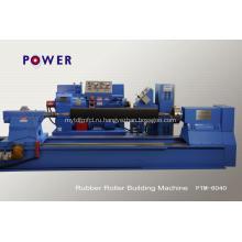 NBR SBR EPDM Машины для изготовления резиновых лент