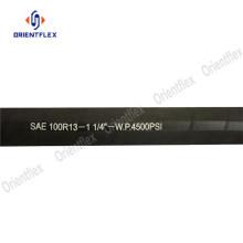 High+Pressure+SAE+100+R13+R15+Hydraulic+Hose