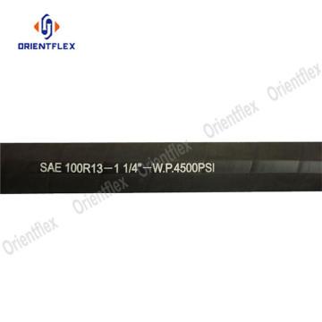 High Pressure SAE 100 R13 R15 Hydraulic Hose