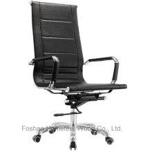 Chaise de bureau pivotante en cuir de haut en haut de 2016 (HF-CH021A)