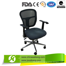 Chaise de bureau inclinable réglable, chaise d'ordinateur