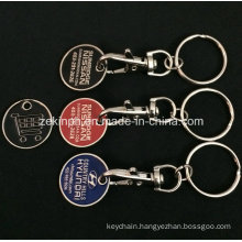 Custom Iron Soft Enamel Trolley Coin Keychains for Brand Cars Promotion