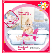 best quality Baby Sitting Chair for bath,Baby Bath Seat,Baby Bath Chair