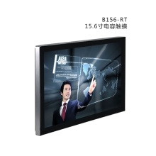 15.6 Inch Wide Screen PCAP Touch