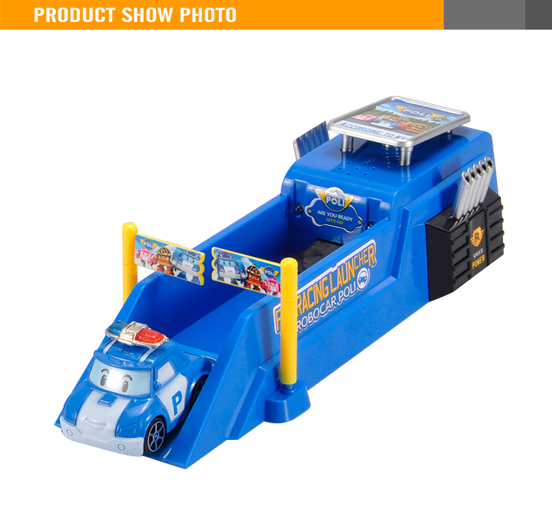kids games toy cars