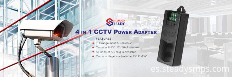 CCTV power supply (2)