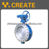 Flanged hard sealing butterfly valve