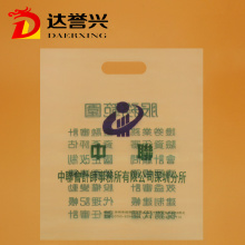 HDPE Die Cut Bag for Shoe