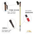 85-140cm Anti-Shock Walking Stick