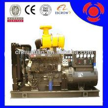 Weichai 75KW Diesel Generator With Ricardo R6105ZD Engine