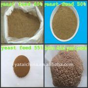 bacillus subtilis of feed additive