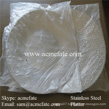 Stainless steel plate home use