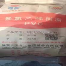 DONG YUE PVC Resin SG5