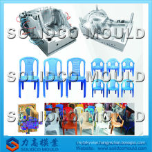2015 Plastic garden chair injection mould outdoor furniture mould chair