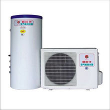 Air Water Air Energy Heat Pump Water Heaters (KF120-A/100F)