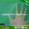 high quality windbreaks plastic fence net