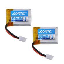 Original Accessories 3.7V 150mAh Lipo Rechargeable Battery for JJRC H36 Drone Original Accessories 3.7V 150mAh Lipo Rechargable Battery for JJRC H36 Drone Batteryfor JJRC H36