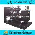 Китайский комплект генератора